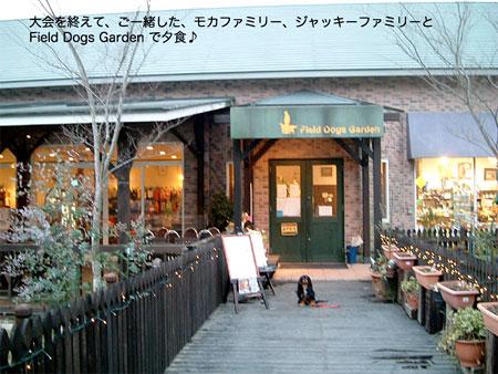 20070408-15