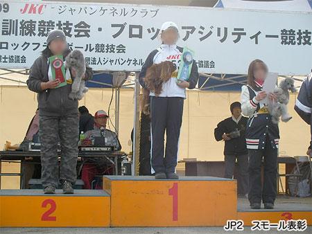 20090328-11