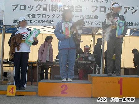 20090328-12