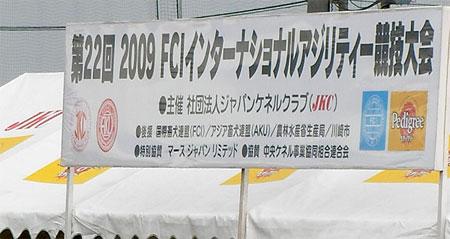 20090607-1