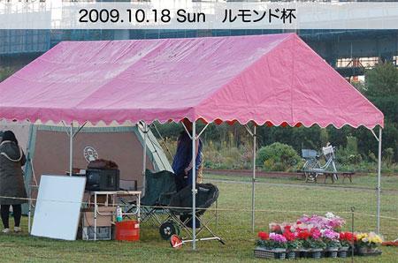 20091018-1