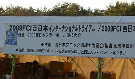 20091121-1