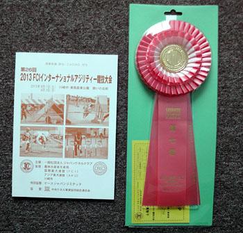 2-130602-1