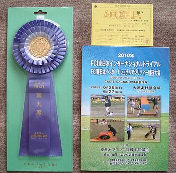 20100626-5