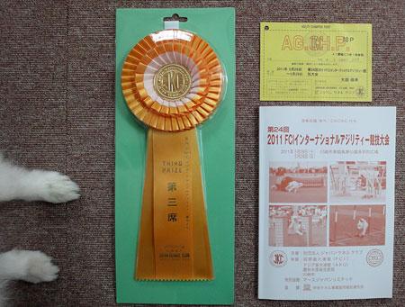 20110529-6